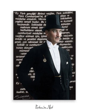 Atatürk Gençliğe Hitabe Afişi