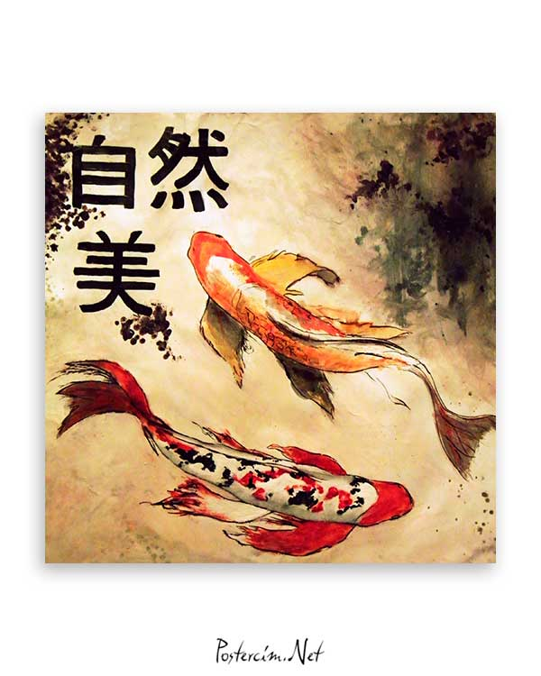 Japanese Fish poster