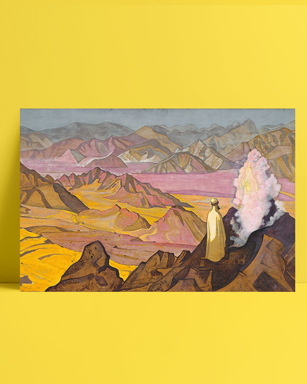 Mohammed on Mount Hira posteri